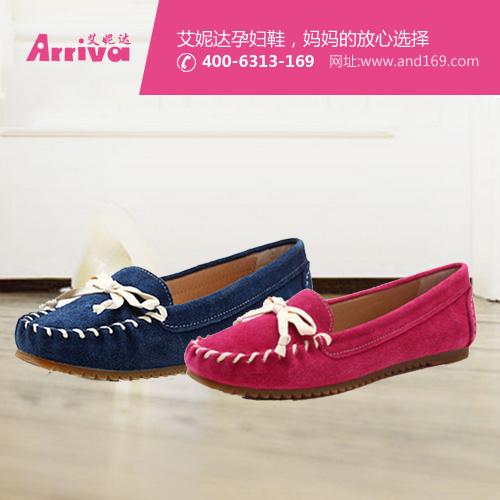 广州品牌女鞋批发哪里便宜 艾妮达11年的坚持