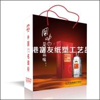 劲酒不可贪杯的广告袋{富友提倡中国红的纸袋个性设计
