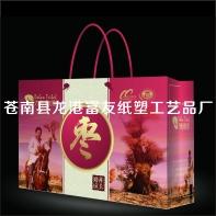 小零食组合礼盒装包装袋【富友包装】广西大红枣纸袋