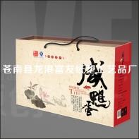 富友利用水墨设计咸鸭蛋手提袋/山东鸭蛋包装袋定制