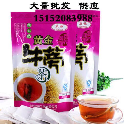 牛蒡茶供应徐州庆恒牛汁源黄金牛蒡袋泡茶