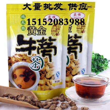 牛蒡茶供应徐州庆恒牛汁源黄金牛蒡圆片牛蒡茶