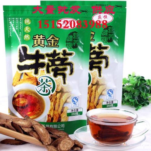 牛蒡茶供应徐州庆恒牛汁源黄金牛蒡新斜片牛蒡茶