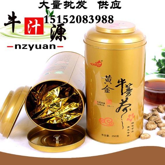 牛蒡茶供应徐州庆恒牛汁源新鲜黄金牛蒡茶礼盒装牛蒡茶叶