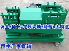 优质的钢筋除锈机 报价合理的钢筋除锈机、恒生机械倾力