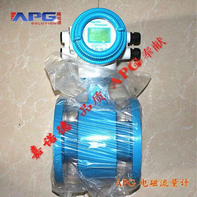 aj877线路板电路图