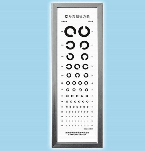 供应XK100型C字图形视力表灯箱