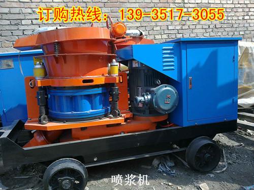 桂林PS-5湿喷机7方湿喷机喷锚机
