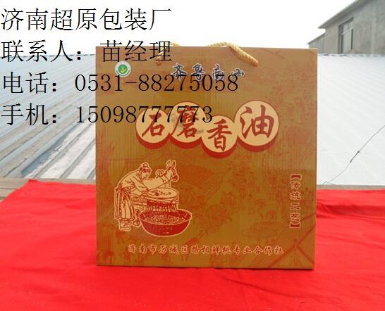 山东纸箱多少钱超原包装