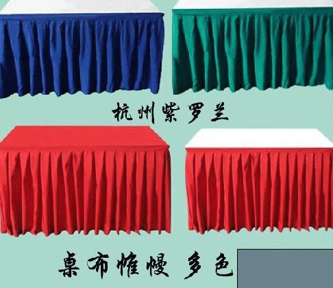 湖南劳保用品 华新制衣专业提供桌布定制
