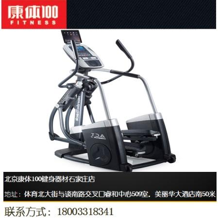 爱康椭圆机15016 全新上市 太空漫步机健身器材专卖全国包邮