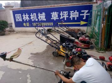 咸阳店面实景1