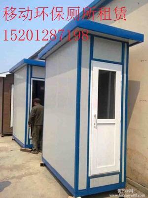 永顺附近专业疏通马桶152-0128-7198
