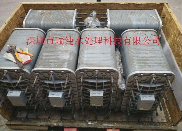 LXM30Z LXM45Z EDI膜块回收