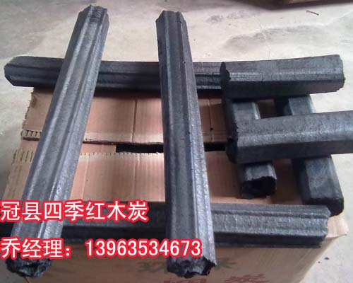 安徽机制木炭批发价格
