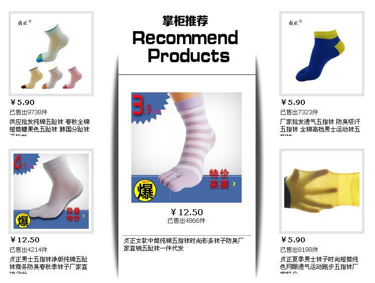 广东批发袜子供应精品外贸原单男士袜子青青青免费视频在线批发价位