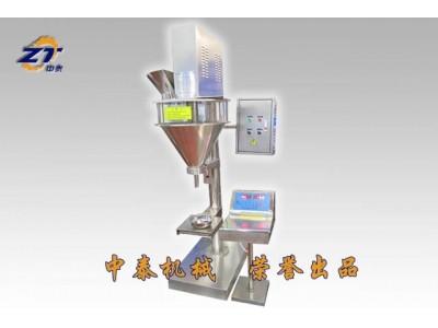 药粉定量灌装机、粉末包装机、粉剂包装机厂家