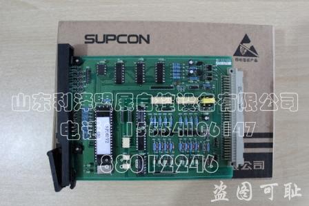 浙江中控电平型开关量输入卡(部件号SP361)