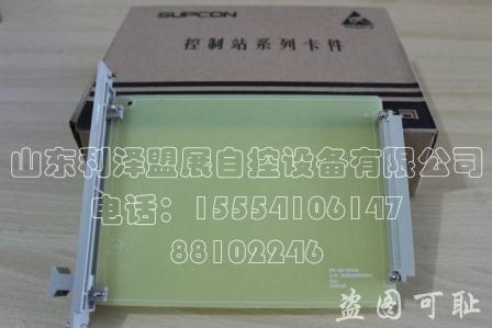 浙江中控FW221电源指示卡