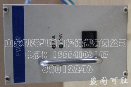 浙江中控FW252-03A-04A单体电源
