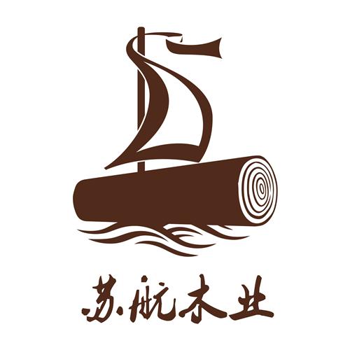 木业招牌设计效果图