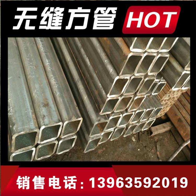 迪庆州304方管