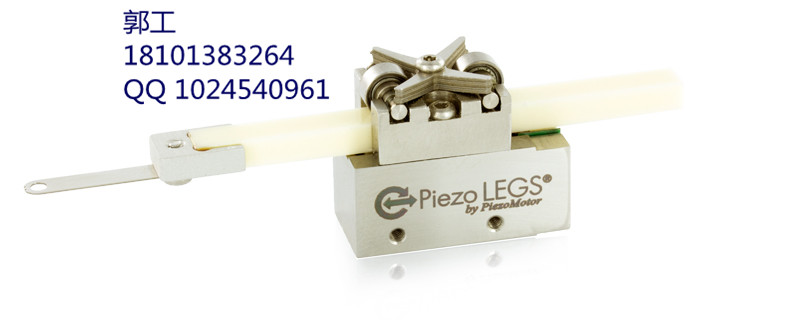 piezo压电陶瓷电机