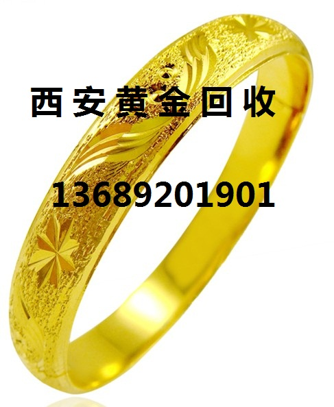 西安白金回收黄金回收
