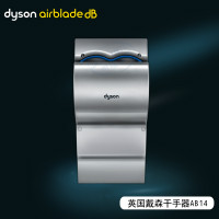 戴森Dyson双面干手器戴森数字马达干手机