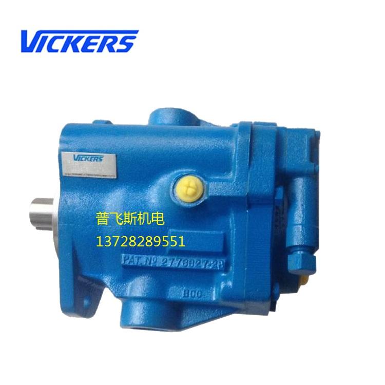 供应威格士柱塞泵PVB29-RS-20-C-11 、PVB29-RS-20-C-11-JA