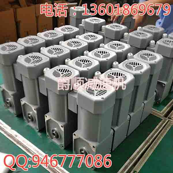 方形安装SZG15F-40W-10S-T-Z-F-J-D输送设备