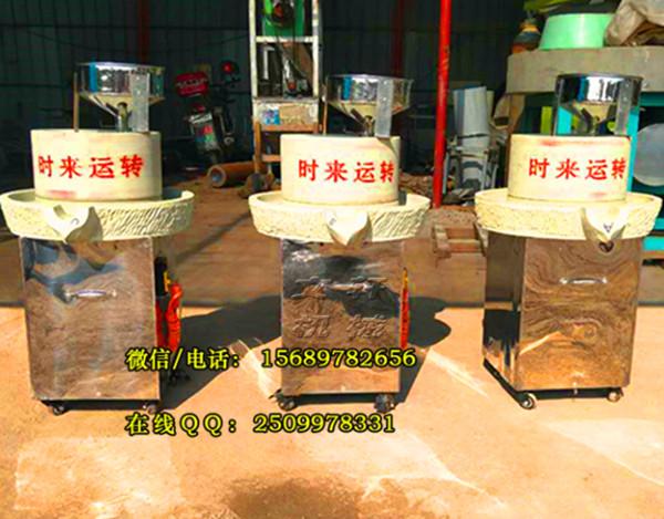 花生酱电动石磨机包子石磨面粉价格薏米面粉电动石磨