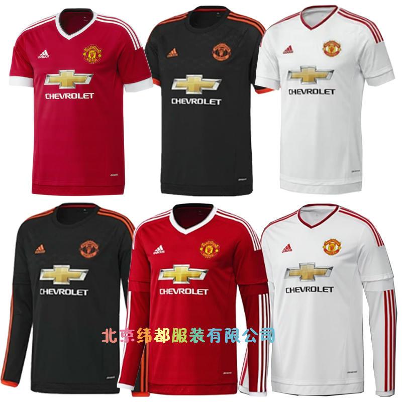 专业承接北京大红门服装市场足球服订单加工