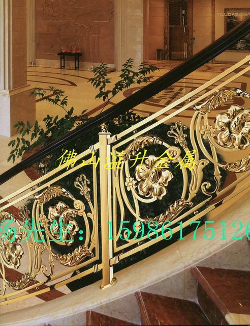 供应高档住宅装饰护栏 艺术美观欧式铝艺楼梯扶手