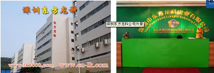 深圳东方龙科厂商直接供应uv平板打印机配件耗材