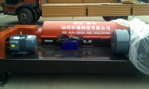 供应选矿污泥脱水机 选矿污泥怎么处理 选矿污泥脱水机型号