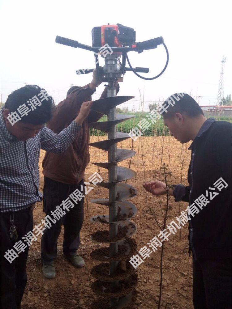 文登高效挖孔机、山东文登园林果树种植用挖坑机(大图)