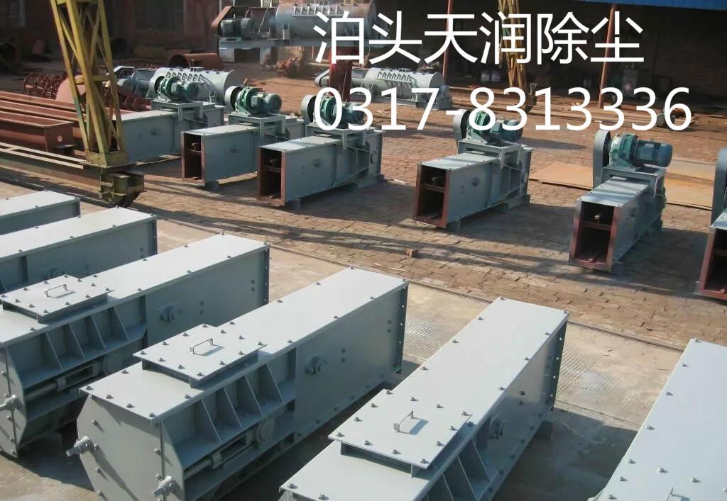 吉林fu链式输送机加工输送机材质