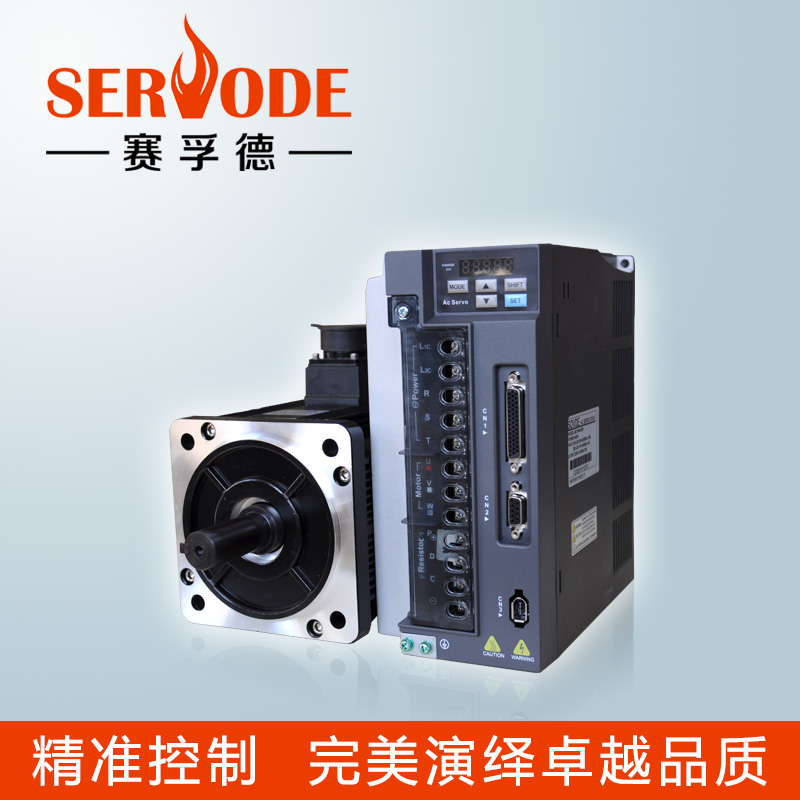 赛孚德数控机床主轴伺服驱动器伺服系统
