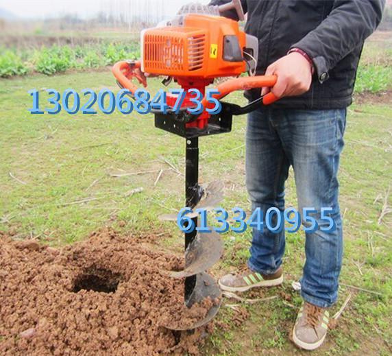 大功率挖坑机 加长钻头挖坑机