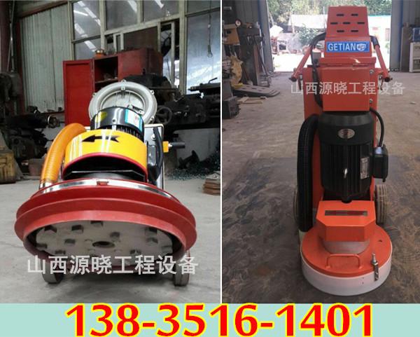 广西北海环氧地面带有吸尘器系统打磨机