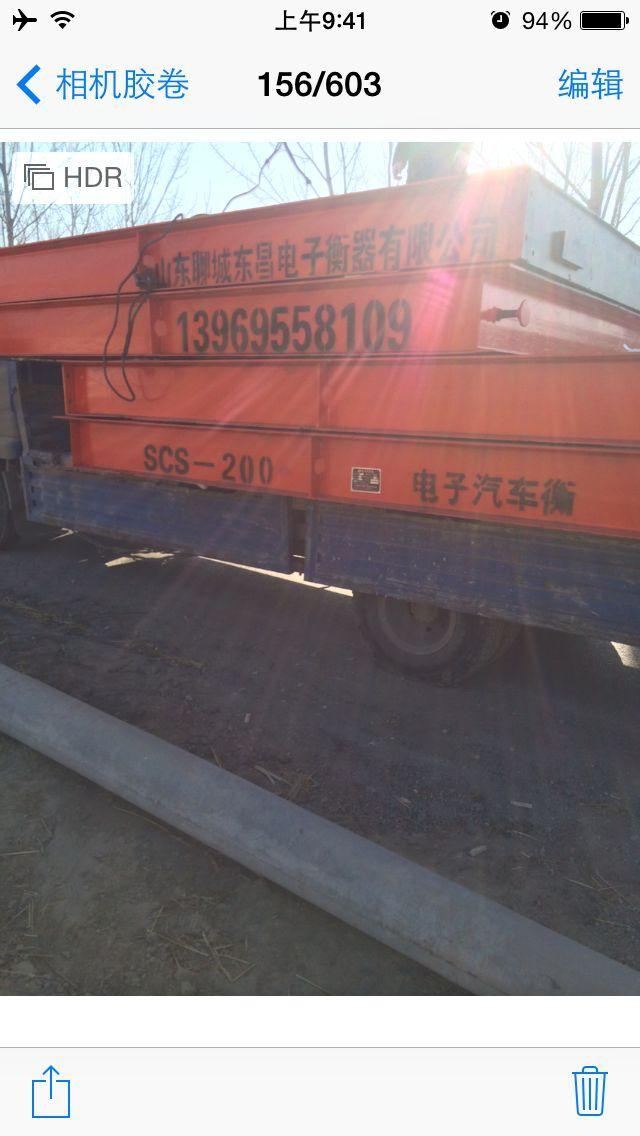 肥城100吨200吨地磅回收地磅租赁维修安装