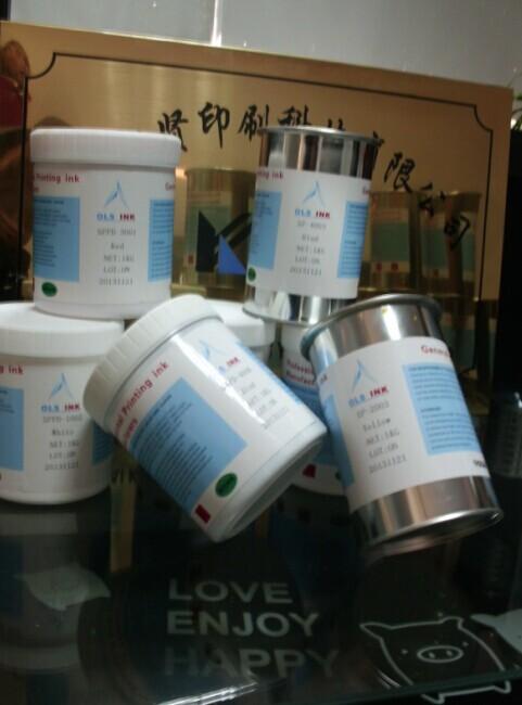 抗植物油PE油墨