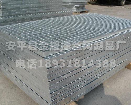 不锈钢钢格板(优质)安平钢格板【金耀捷】