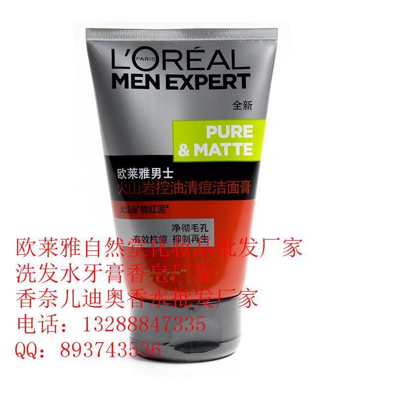 广州高质量兰蔻香水洗面奶青青青免费视频在线