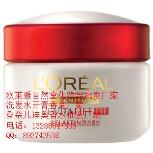 青青青免费视频在线一手货源欧莱雅化妆品渠道
