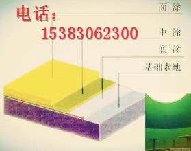 容县耐磨玻璃鳞片涂料耐磨玻璃鳞片涂料厂家