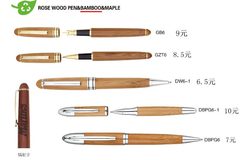 木制笔筒、竹子笔筒、红木笔筒、枫木笔筒、木头笔筒