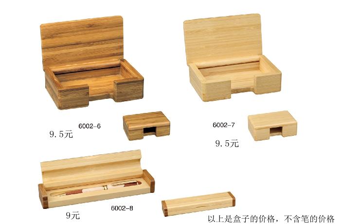 木�^盒、竹子�P盒、�t木�P盒、木制�P盒、�髂竟P盒、木�^�P盒