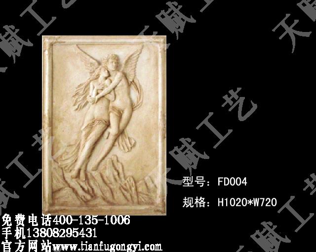 四川砂岩浮雕宜宾砂岩浮雕欧式浮雕欧式人物浮雕